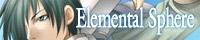 エレメンタルスフィア